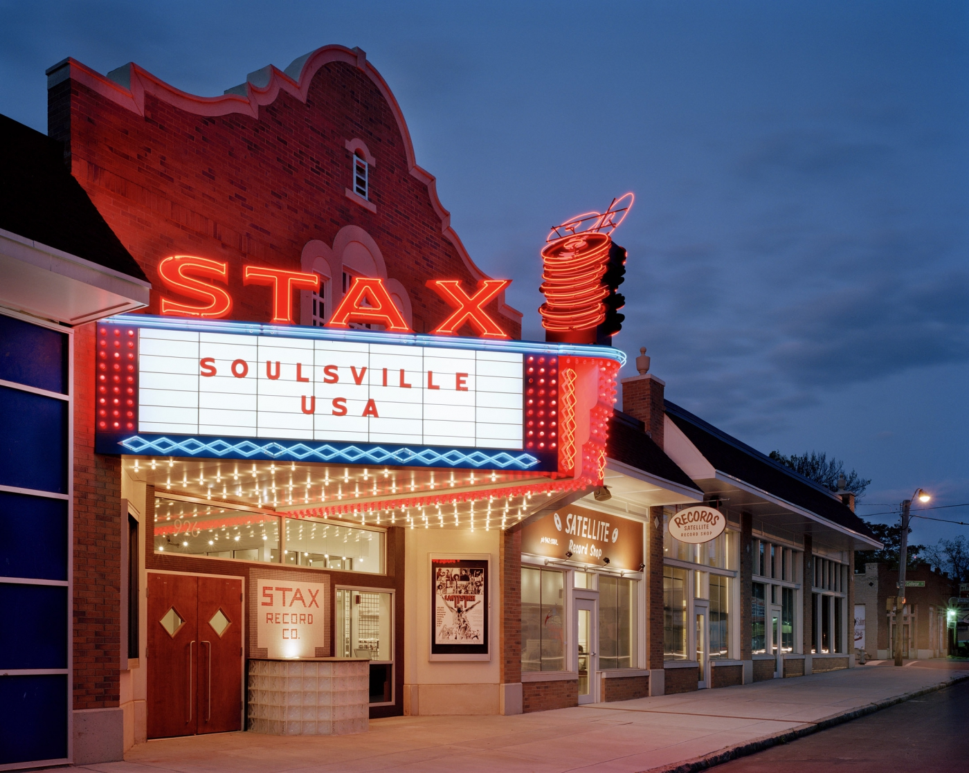 The Stax Museum of American Soul Music in Memphis is a must for any music aficionado.